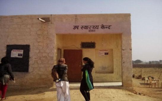 Primary Health Centre2 - Mahindra Susten